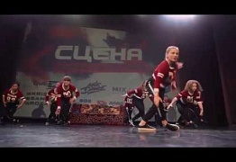 Best Dancehall Choreo/Mix Dance/СЦЕНА2017